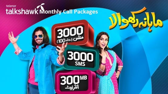 Telennor talkshawk monthly call packages