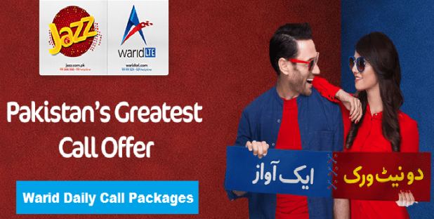 warid daily call package