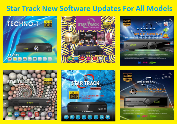 Star Track new software updates for all models
