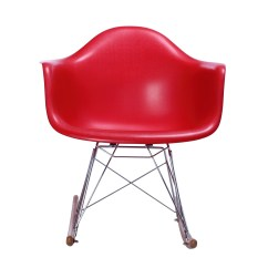 Shell Chair Replica Yoga Sex Eames Rar Rocking