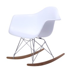Eames Rocking Chair Material To Cover Dining Seats Replica Rar