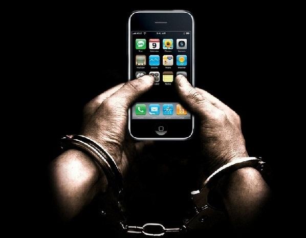 iPhone 4 jailbreaké
