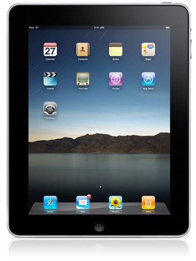 Baisse de prix importante sur l'iPad 1