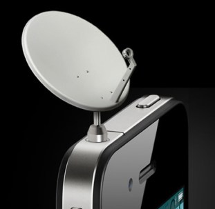 Iphone 5 disponible au mois de septembre