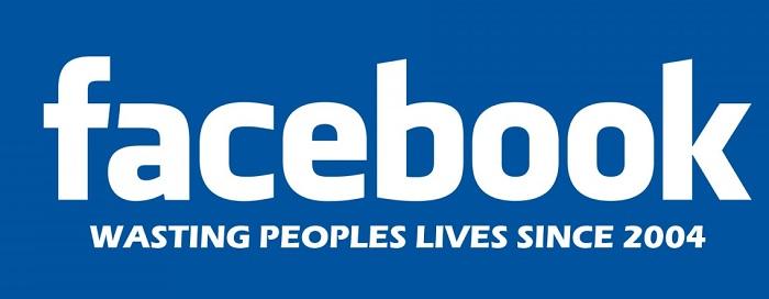 Facebook va ressembler de plus en plus à Google+