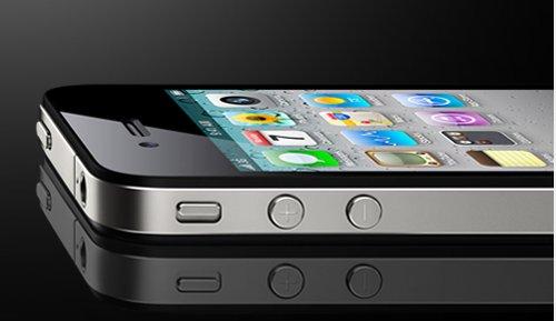 Un iPhone 4 8Go low cost pour fin septembre