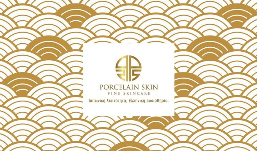 Η PORCELAIN SKIN είναι ένα νέο luxury brand στον χώρο των καλλυντικών c6328837c21