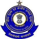 CBEC - Customs Logo