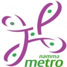 BMRCL Logo