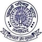 CB Morar Logo