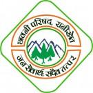 CB Ranikhet Logo
