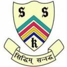 Sainik School Kunjpura Logo