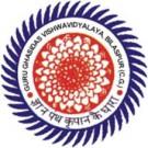 GGU Logo