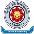 VBU Logo