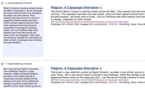 Plagium Introduces Deep Search Image