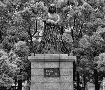 Nagasaki Memorial Peace Park