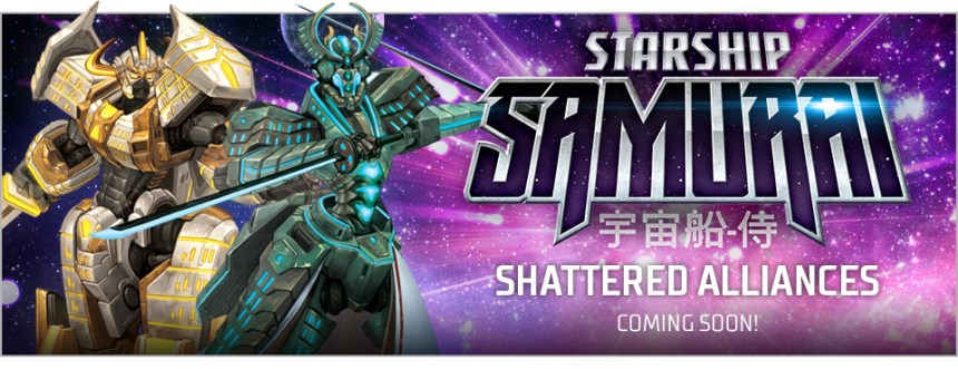 Image result for Starship Samurai: Shattered Alliances