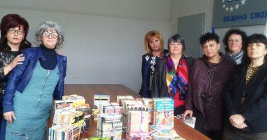 170 книги на читалището в Могилица дариха дами от ГЕРБ