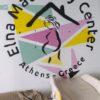 Visita al Centre Elna Maternity a Atenes