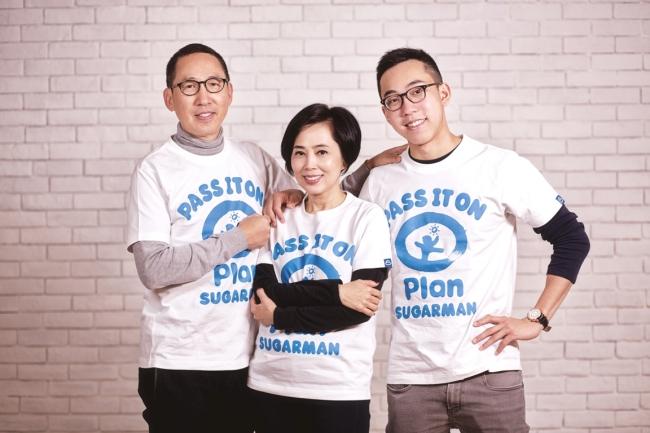張堅庭,楊諾思及其家人一同支持「培您童行」步行籌款2014 | 國際培幼會