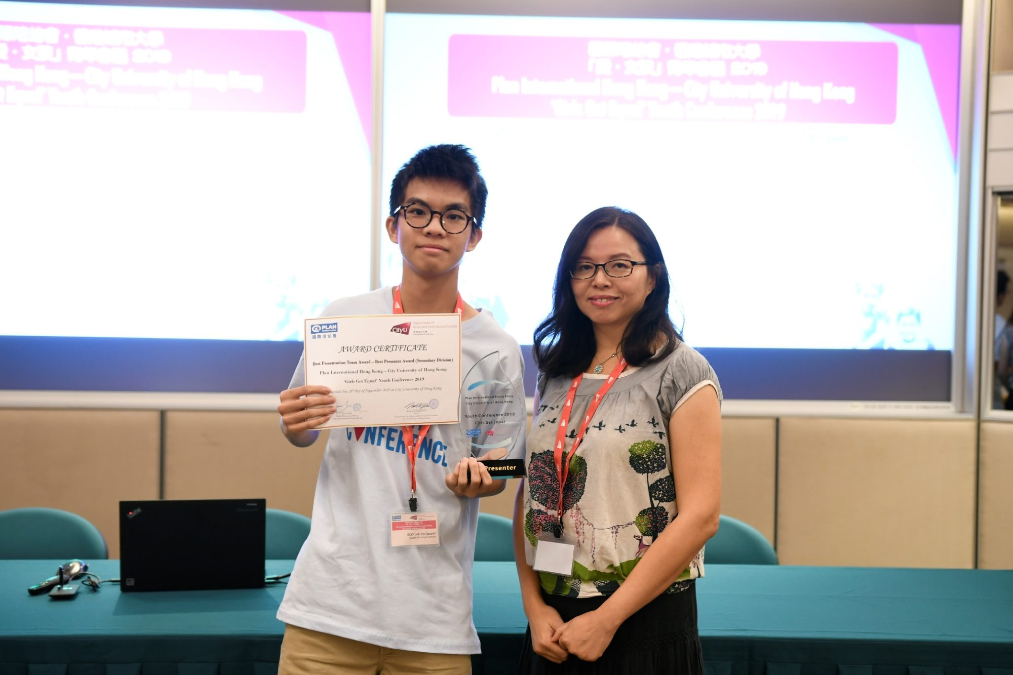 國際培幼會-香港城市大學「愛.女孩」青年會議2019   國際培幼會