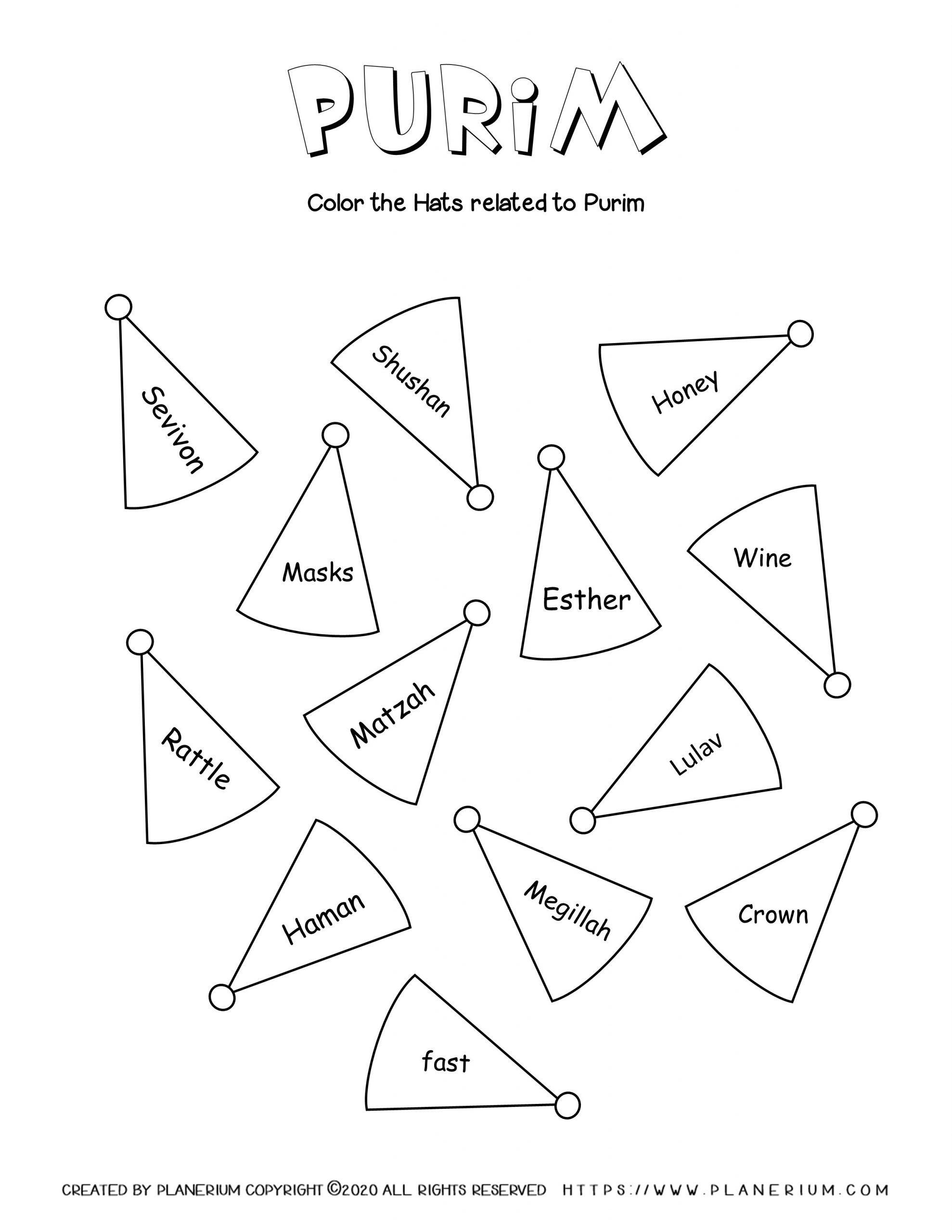 Purim Worksheet