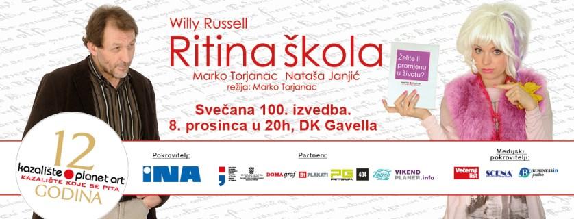 Svečana 100. izvedba Ritine škole / vecernji.hr