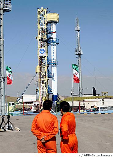 IRAN SPACE COMMAND