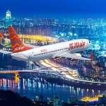 Jeju Air order three Next Generation Boeing 737-800