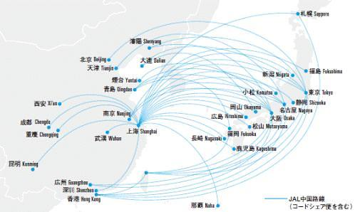 JAL and China Eastern Airlines expand codeshare