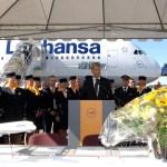 Lufthansa staff at Zurich naming of Airbus A380