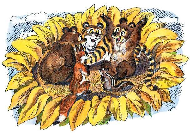 Тигрёнок с друзьями на подсолнухе