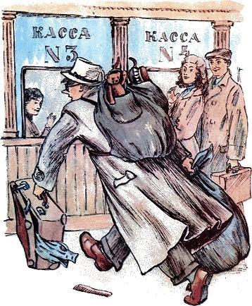 человек рассеянный помчался в кассу Покупать бутылку квасу.