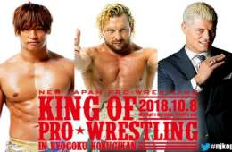 Resultados NJPW King of Pro-Wrestling 2018