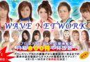 Resultados de los shows de Sendai Girls, OZ Academy, WAVE e Ice Ribbon del 6 y 7 de enero