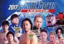 """Resultados del tour de AJPW """"Starting Over"""""""