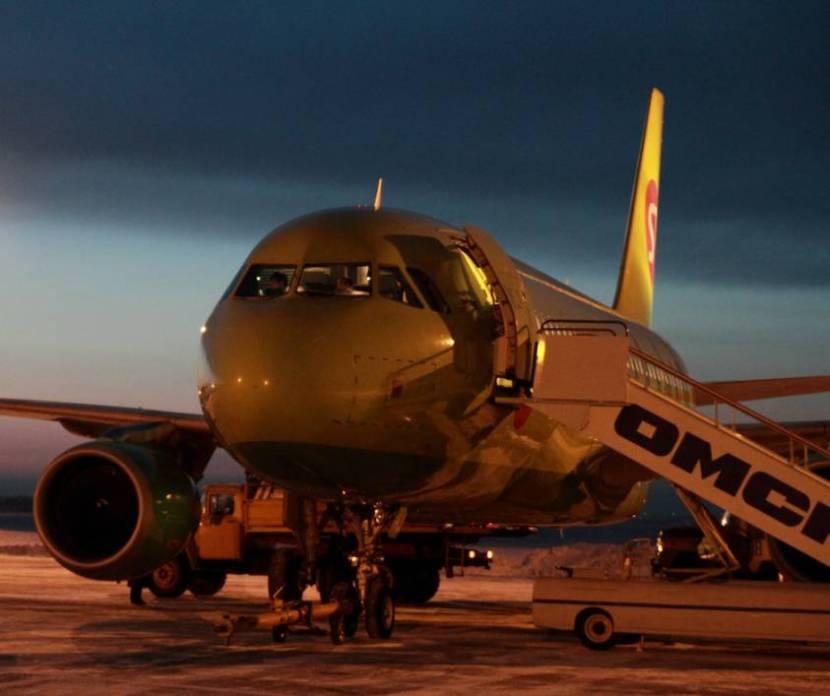 Flying airline travel
