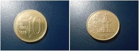 pièce de 10 won (십원- ship won) monnaie de corée
