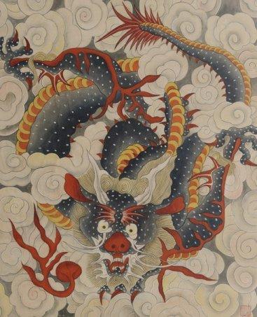 C'est une représentation fabuleuse du Dragon bleu.