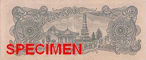 1000 won 1952