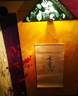 Kenyokuet le rituel complet Reiki est la «Préparation du maitre»