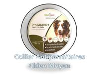 collier anti puce chien moyen_200x