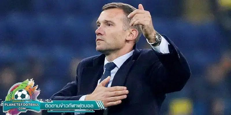 อันเดร เชฟเชนโก้ ผู้จัดการทีม ยูเครน วางแผนเชือดเดือดทีม สวีเดน คาที่
