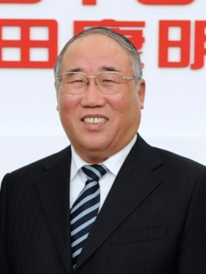 Xie Zhenhua, Chinese National Development and Reform Commission Vice Chairman. (Photo Credit: U.S. State Department)