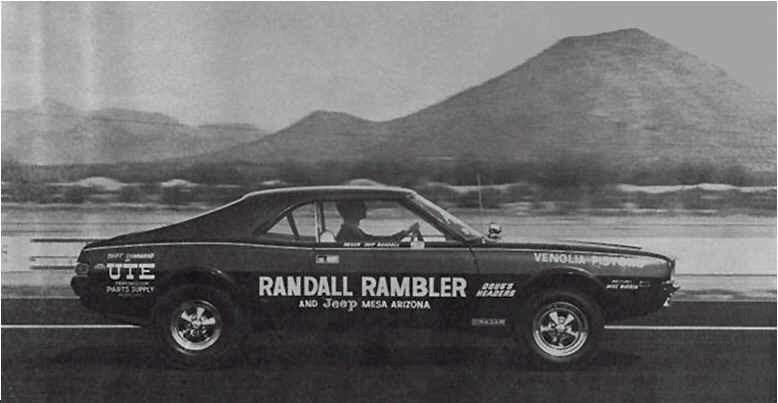 RandallXR_Gremlin