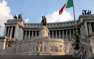 Altare della Patria (Roma)