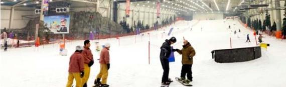 Pista de esqui Xanadu Madrid