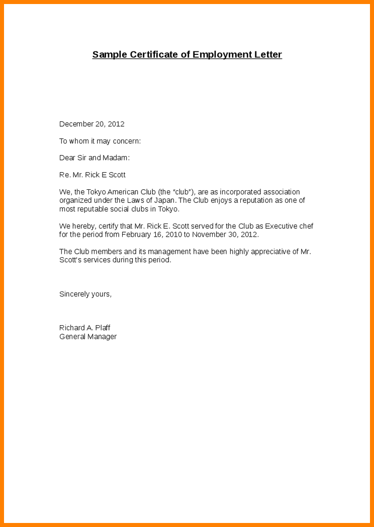 to whom it may concern letter employment verification