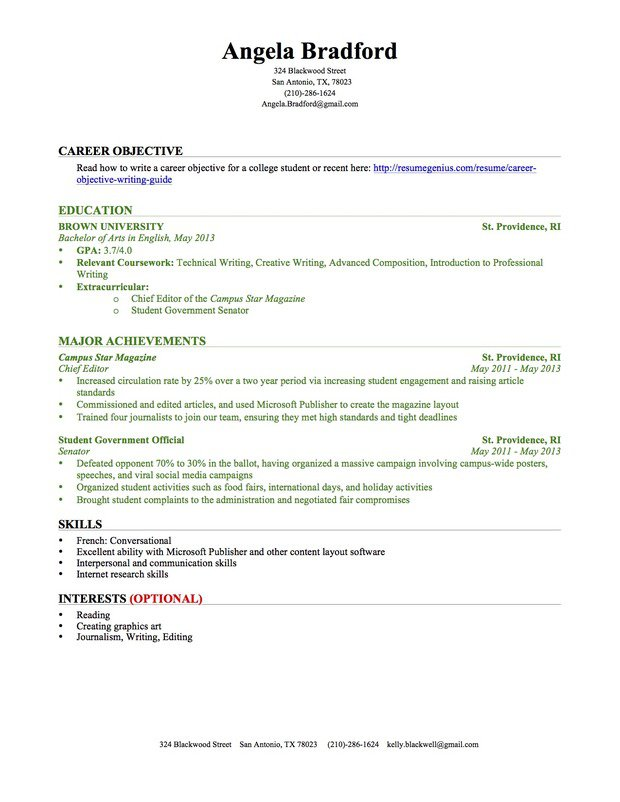 resume objectives for high school students