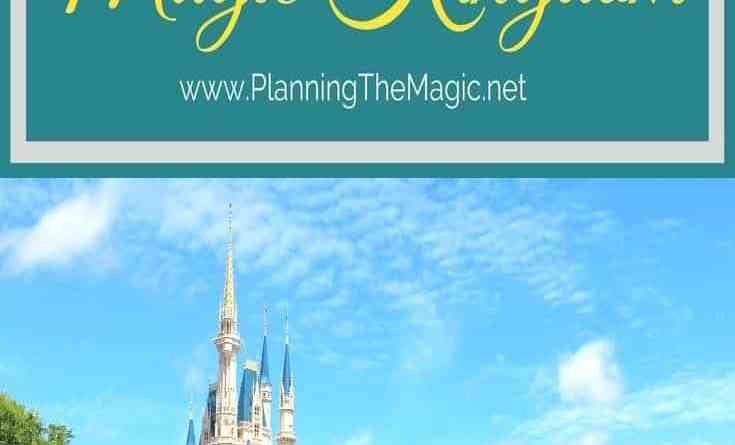 how to save money at magic kingdom